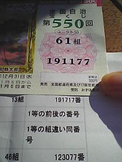 090108_134201